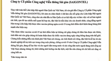 SAIGONTEL RECEIVED A LETTER OF THANKS FROM KOREAN UNION ASSOCIATION IN VIETNAM